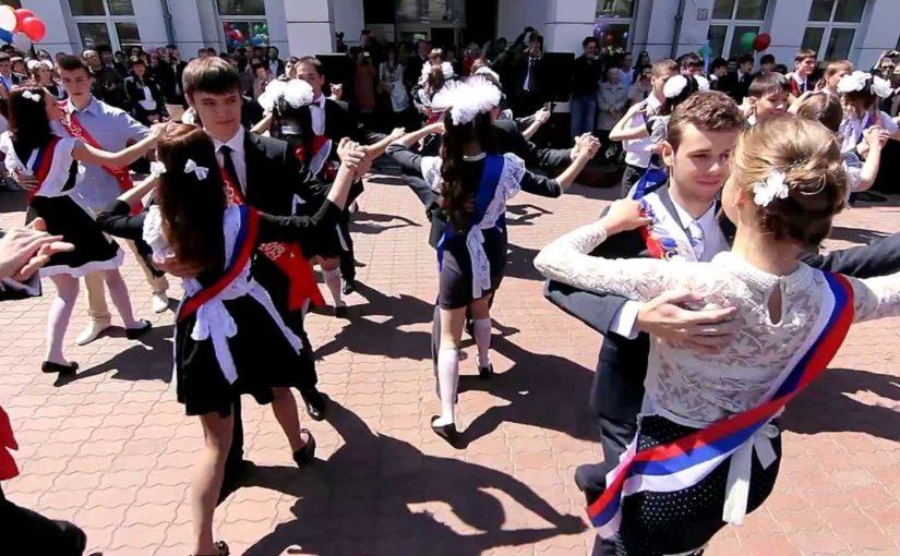 «Последний звонок» в Новороссийске — это не страшно, это безопасно