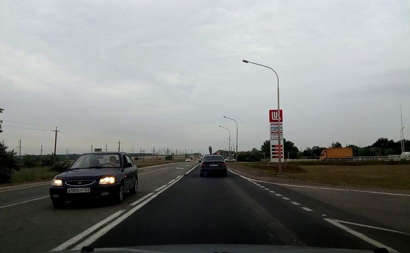 Дороге Новороссийск — Керчь добавят полос