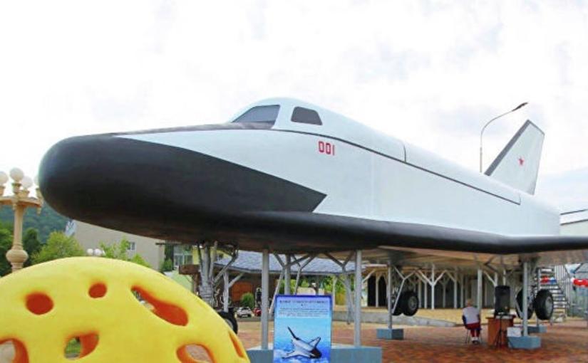 В Геленджике установили космический корабль — замену «Шаттла» и «Бурана»