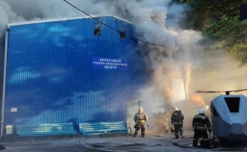 Пожар в Морском университете Новороссийска не помешает учебному процессу