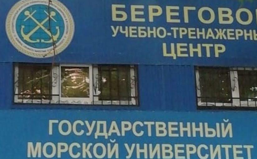 Загорелось здание на территории Морского университета в Новороссийске