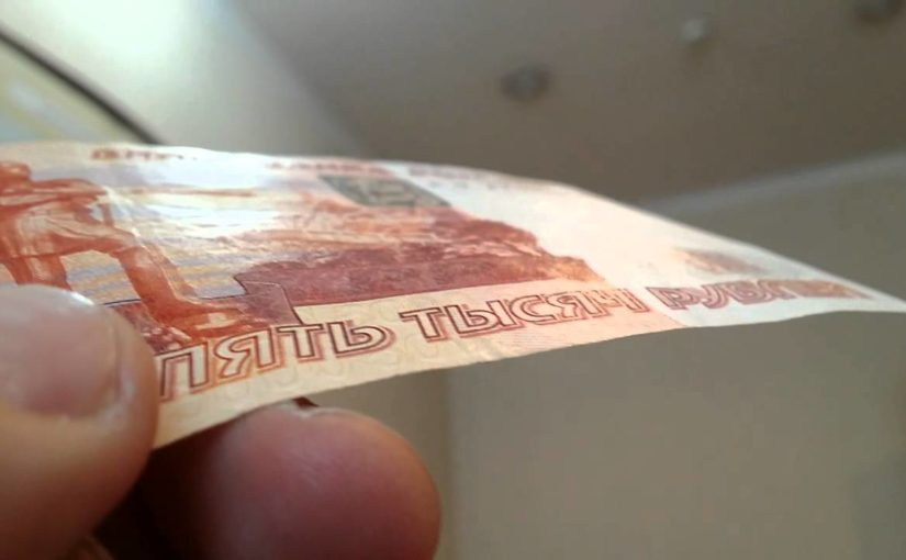 Малообеспеченные семьи Новороссийска получат от 5 до 10 тысяч рублей