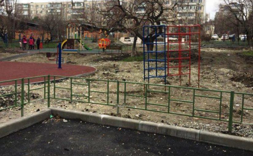 Управление ЖКХ Новороссийска было в сговоре с подрядчиками, благоустраивавшими городские дворы
