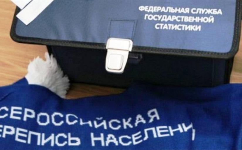 Новороссийцам предлагают переписывать новороссийцев