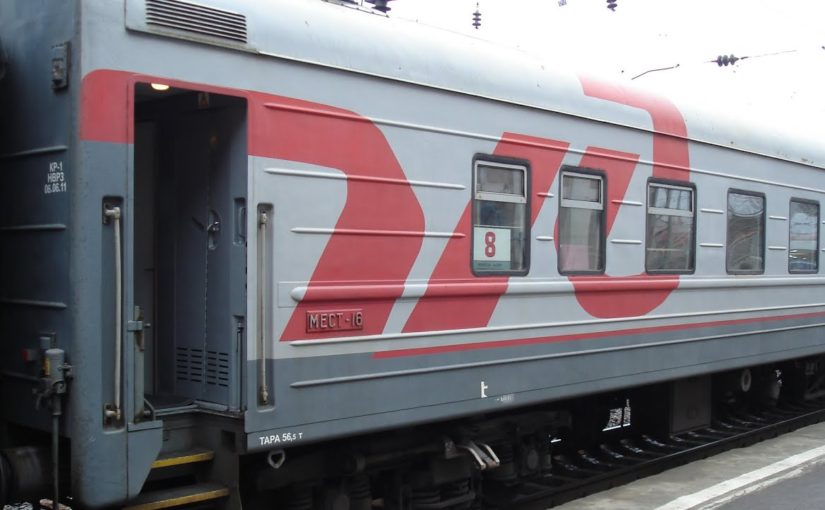 Ветераны смогут ездить в Новороссийск на поездах бесплатно
