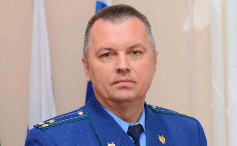 Ротация кадров в транспортной прокуратуре: из Сочи – в Новороссийск, из Новороссийска в Краснодар