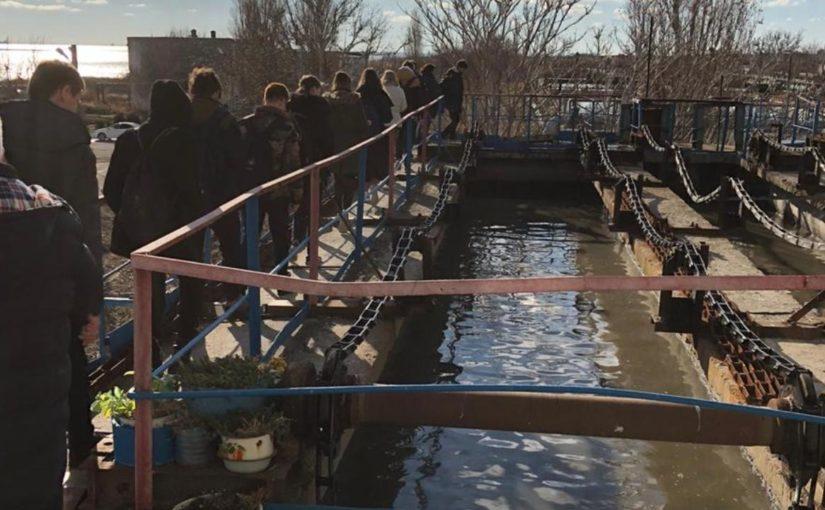 Школьники Новороссийска увидели все превращения канализационных стоков
