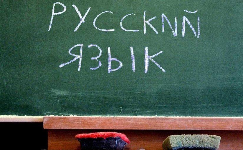 Новороссийцы рассуждали, как спасти русский язык