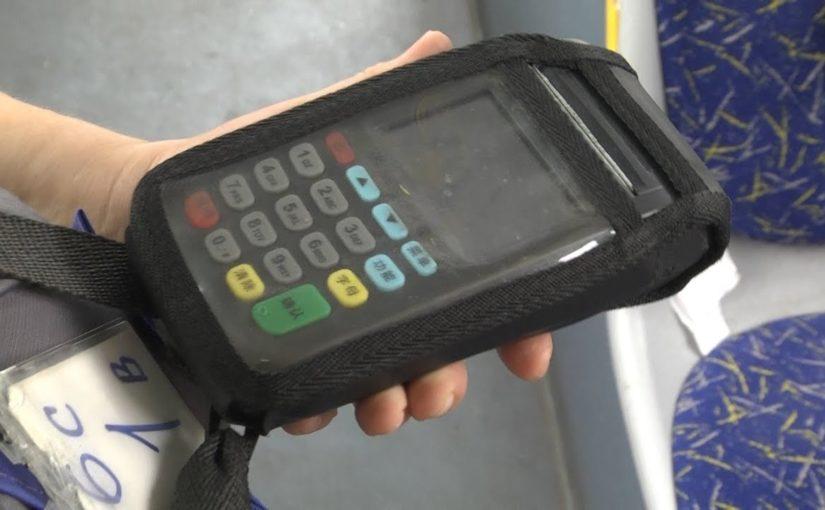 В Новороссийске юные пассажиры не научились пользоваться транспортными картами.