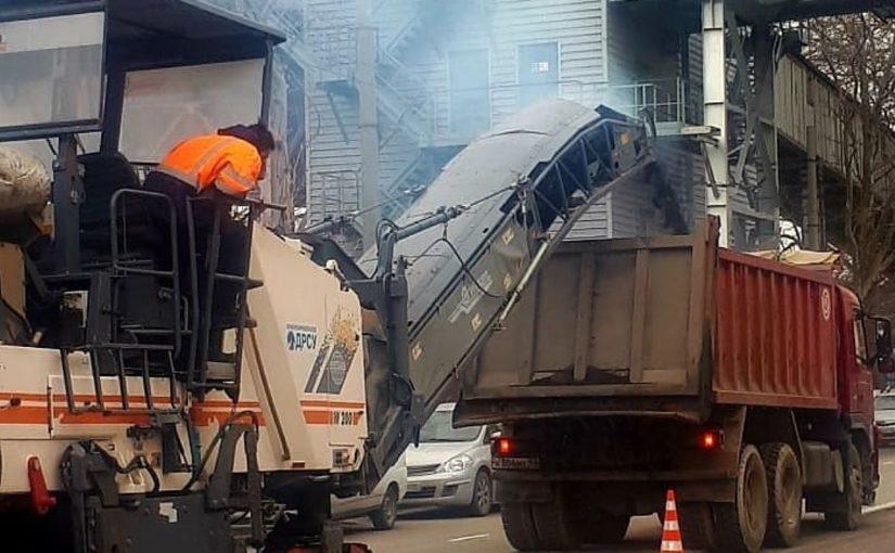 Начался ремонт улицы имени освободителя Новороссийска