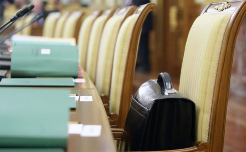 В администрацию Новороссийска требуются два начальника