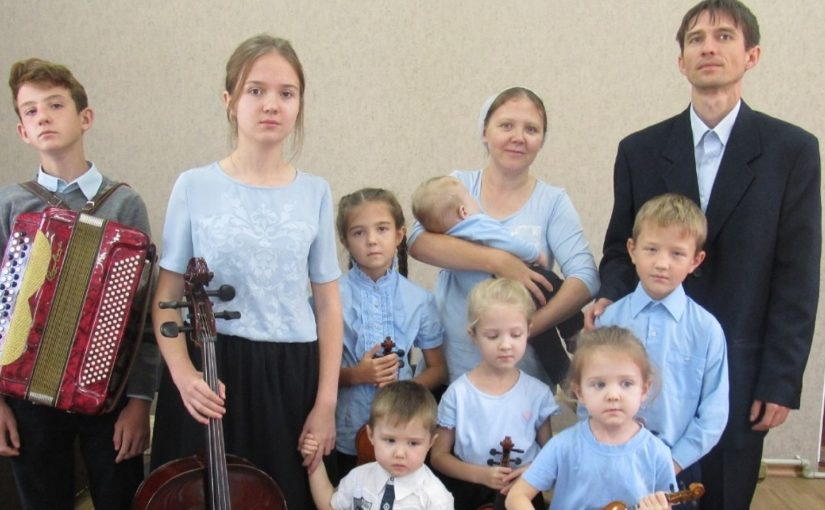 В семье из Новороссийска родился 9-й ребенок