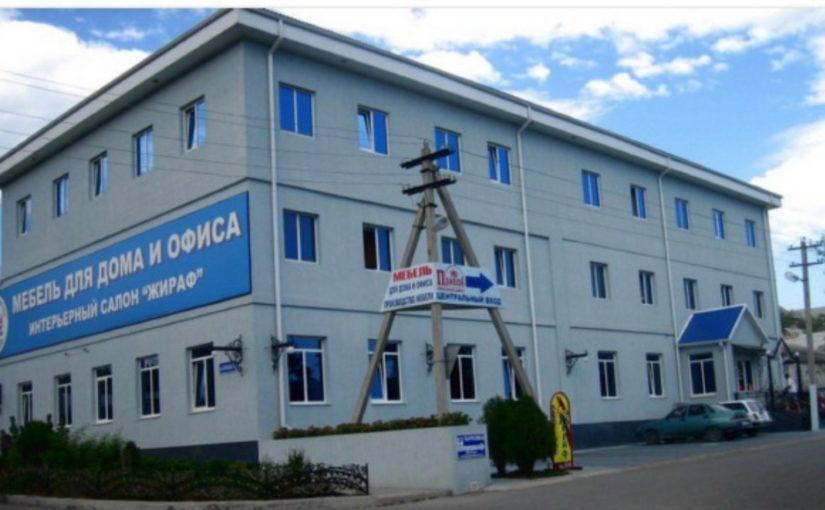 В Новороссийске купили здание для нового Молодежного центра
