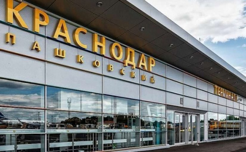 Из краснодарского аэропорта в Новороссийск можно будет доехать на автоэкспрессе