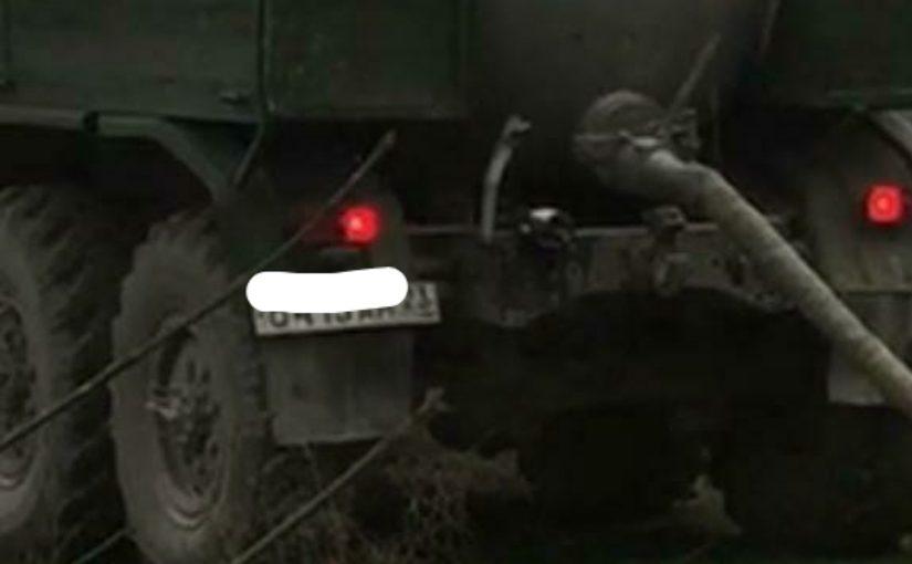 В реку под Новороссийском ассенизаторы сливают нечистоты (видео)
