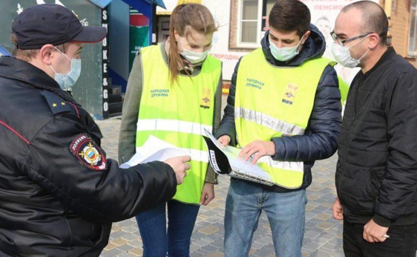 В Новороссийске начали штрафовать за нарушение карантина и самоизоляции