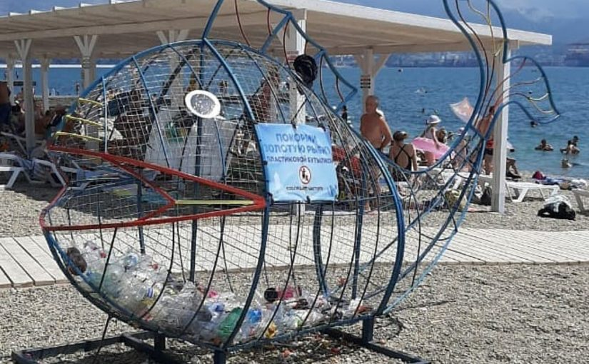 В Новороссийске отдыхающим рассказывали, как «кормить» рыбу