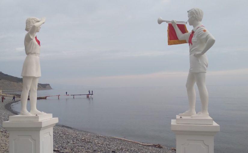 На пляже Новороссийска пионеры салютуют и трубят