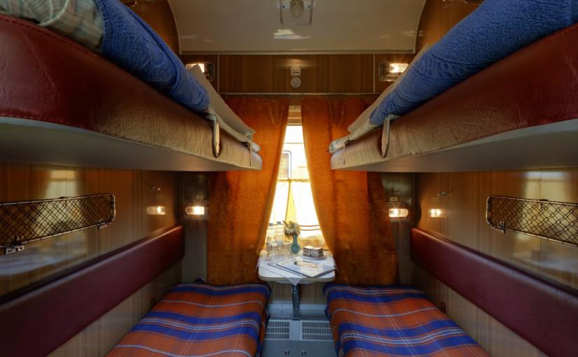 Из Новороссийска можно уехать на поезде за полцены