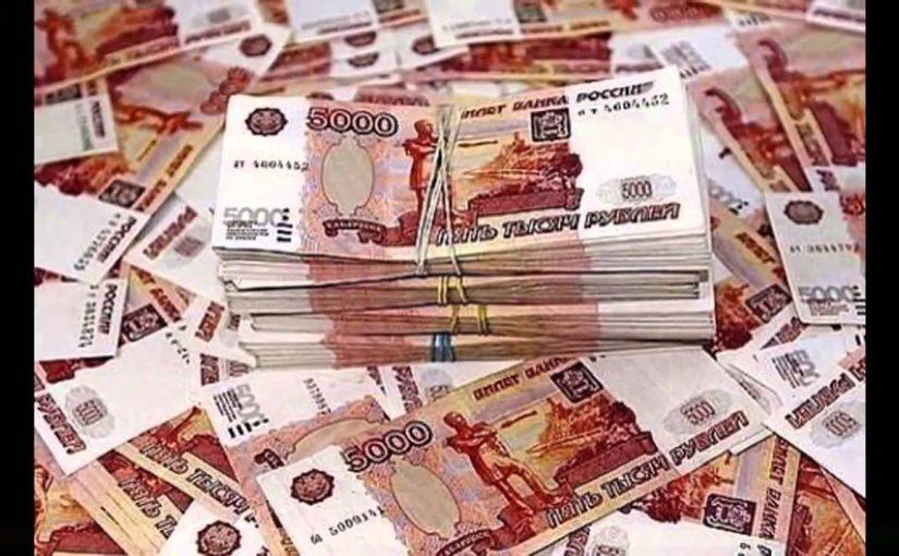 Новороссийск заработал больше, чем рассчитывал