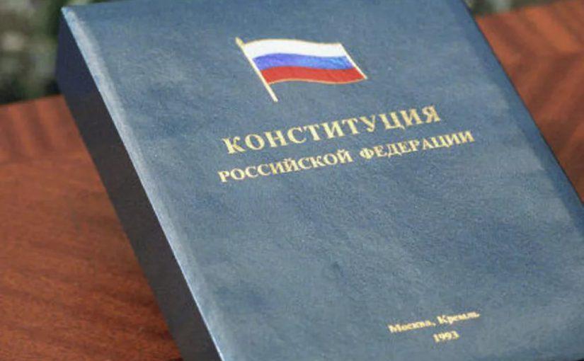 В чем будут клясться новороссийцы, получающие гражданство РФ