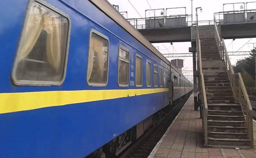 Новороссийцы с декабря смогут покупать билет на поезд за 3 месяца