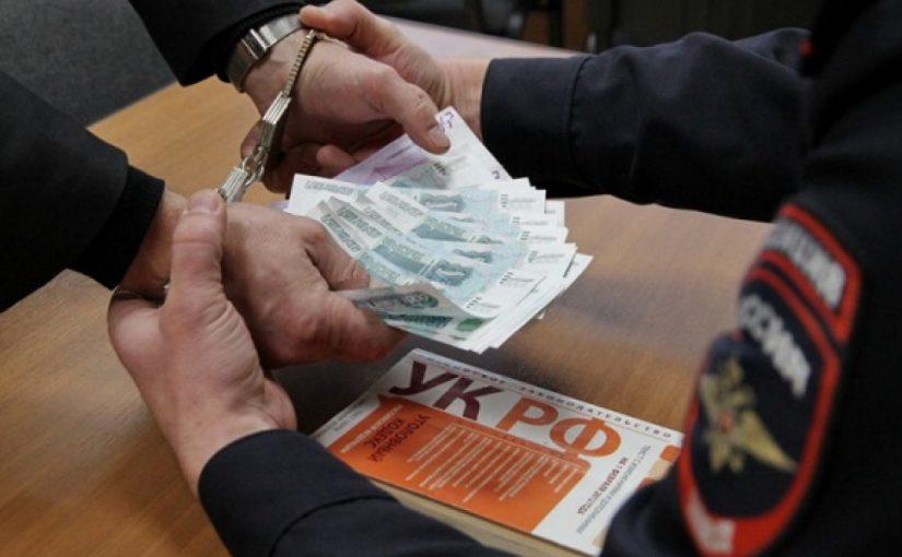 Новороссийские коррупционеры попадут в реестр