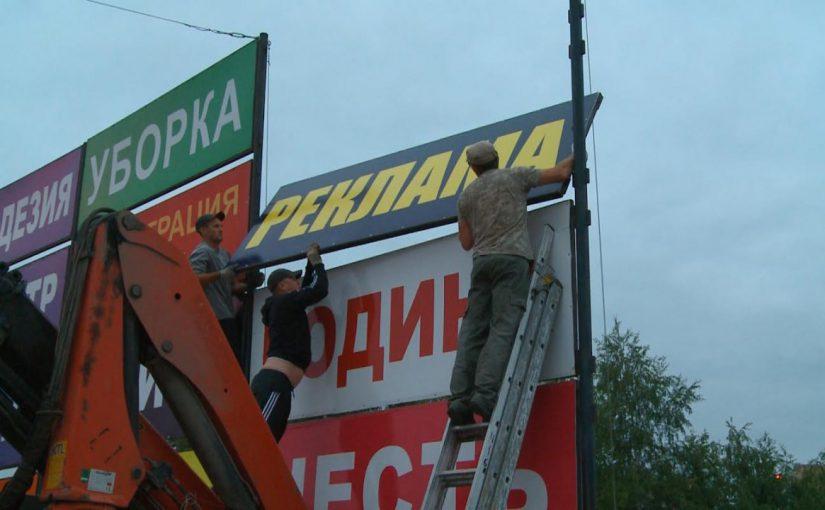В Новороссийске будут демонтировать незаконную рекламу, а на законной зарабатывать в бюджет