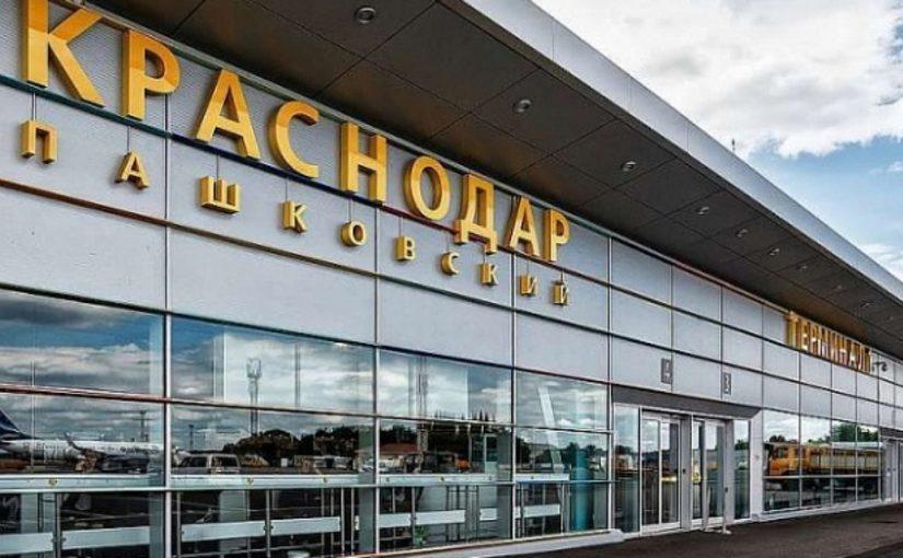 Чтобы больше пассажиров попало в Новороссийск, вводится единый билет — авиа плюс автобус