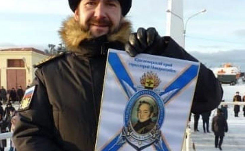 Вымпел из Новороссийска побывал в Антарктиде