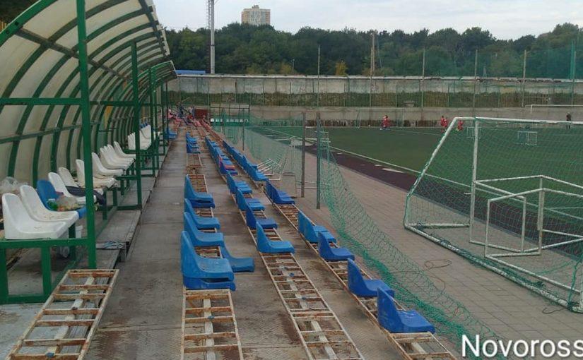 В Новороссийске на стадион «Южный» пришла разруха