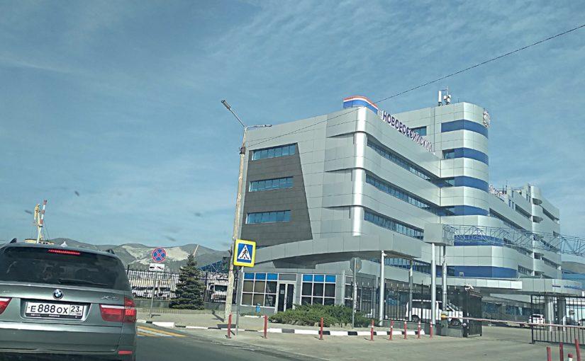 Для строительства складов в порту, Новороссийску прибавят 6 гектаров земли