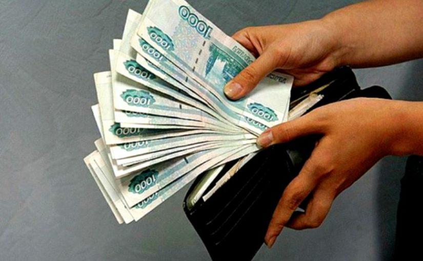 Замглавы Новороссийска объяснила, почему в городе такая высокая средняя зарплата