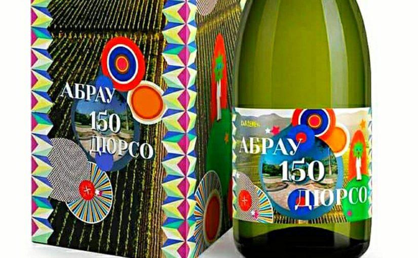Кому будет по вкусу шампанское «Абрау-Дюрсо» с изображением коронавируса на этикетке