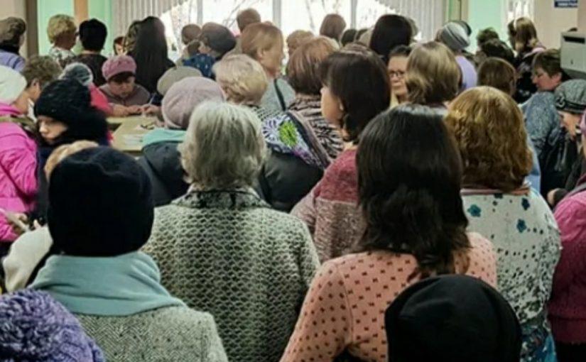 В поликлинике № 5 Новороссийска объяснили, почему в медучреждении очереди