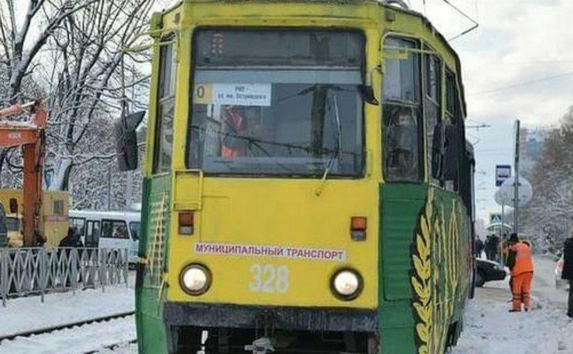 В Краснодаре запустят бесплатный трамвай по маршруту № 0