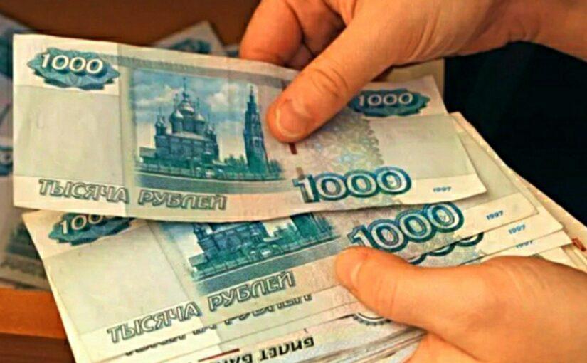 Чиновники Новороссийска начали считать свои доходы