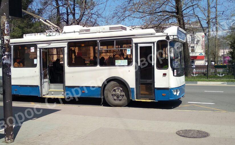 В Новороссийске поздно вечером можно будет уехать домой на троллейбусе