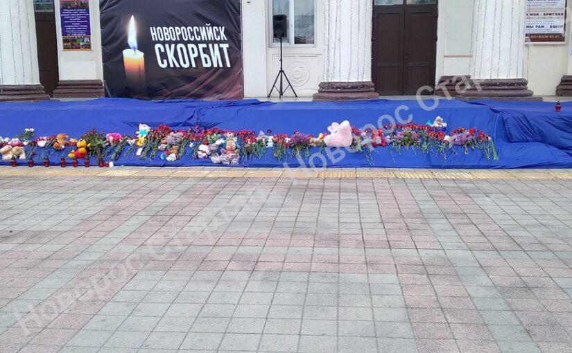 Новороссийцы несут цветы к стене памяти казанской трагедии