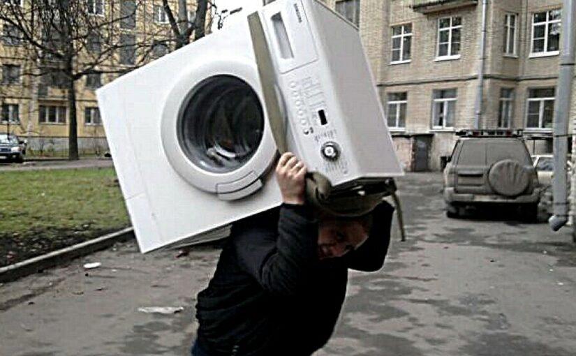 В Новороссийске квартирант съехал из съемного жилья вместе с хозяйской стиральной машиной