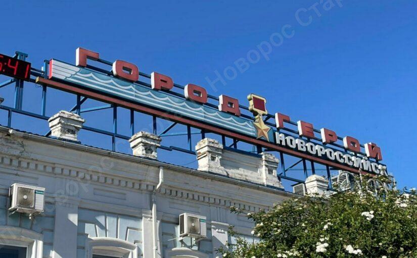 В июне в Новороссийск по железной дороге приедут в два раза больше пассажиров, чем в прошлом году