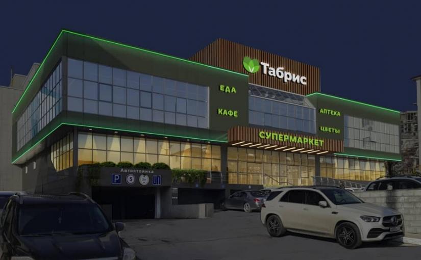 «Табрис» в Новороссийске станет серым и оливковым, а на месте рыбозавода построят здание с зеленой зоной