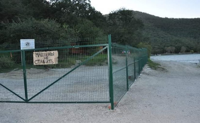 У озера Абрау на территории заказника арендатор хочет построить глемпинги