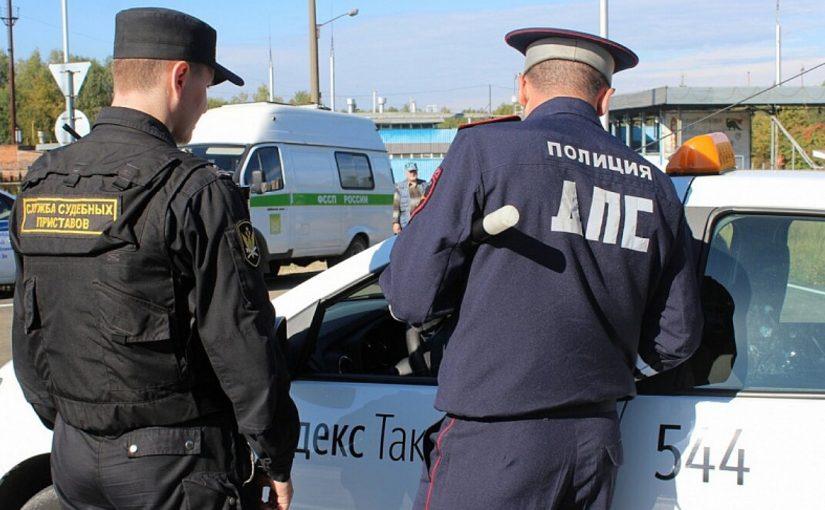 «Дорожный пристав» арестовал в Новороссийске 15 автомобилей