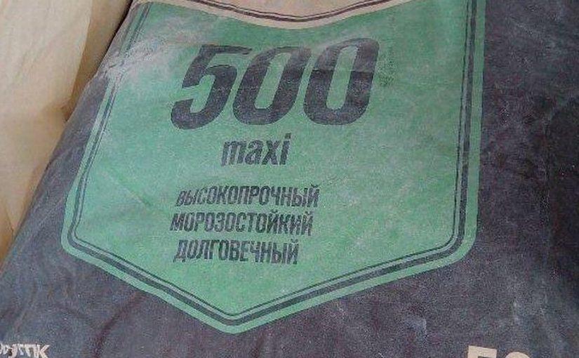 В Новороссийске обнаружили теневой цемент, одежду и булки