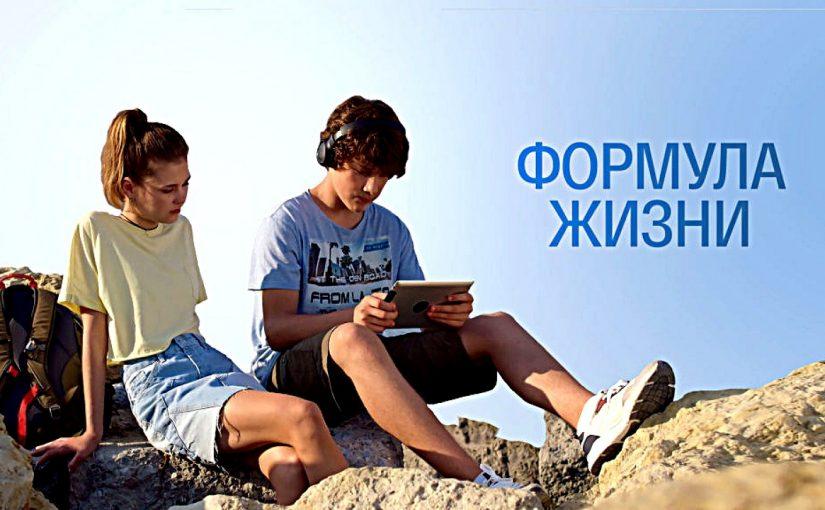 Сегодня будет премьера сериала, который снимался в Новороссийске