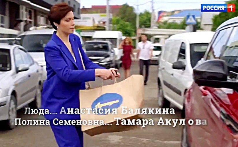 Новороссийск блестяще сыграл свою роль в мини-сериале для канала «Россия»