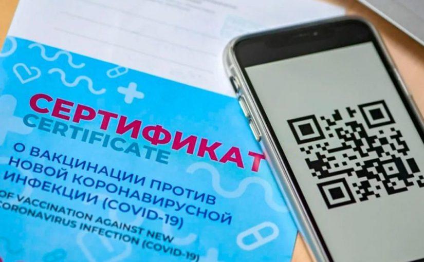 Новороссийцы смогут развлекаться во время нерабочих дней только по QR-кодам